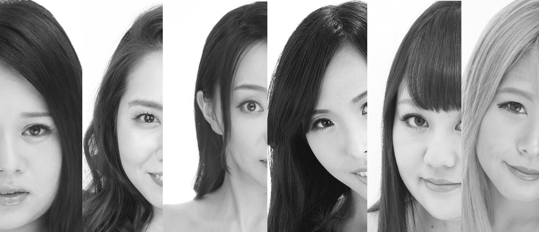 AV女優・アダルト系タレント・セクシーモデル・セクシーエキストラ・着エロモデルを手がけるプロダクション、エベレストの公式サイトです